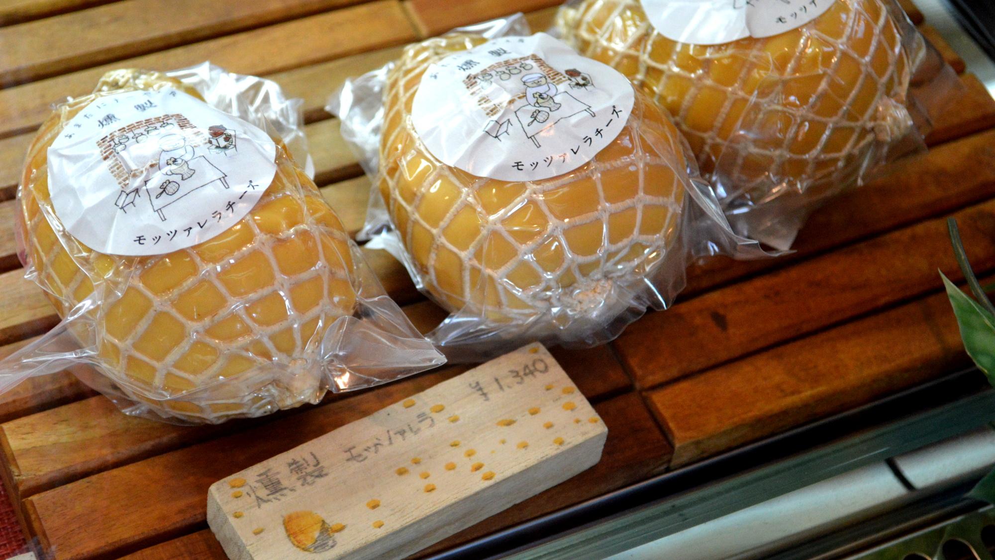 那須高原のあまたにチーズ工房のモッチァレラ