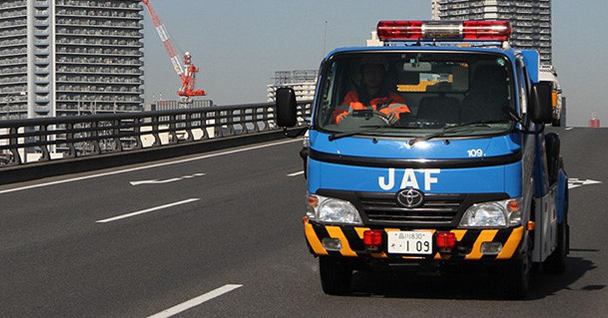 JAFロードカー