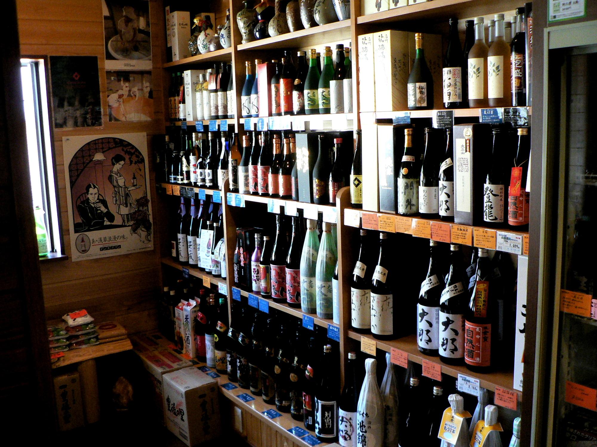 さまざまなお酒が並ぶ那須屋さんの店内