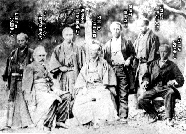 黒羽藩の大関増裕の写真
