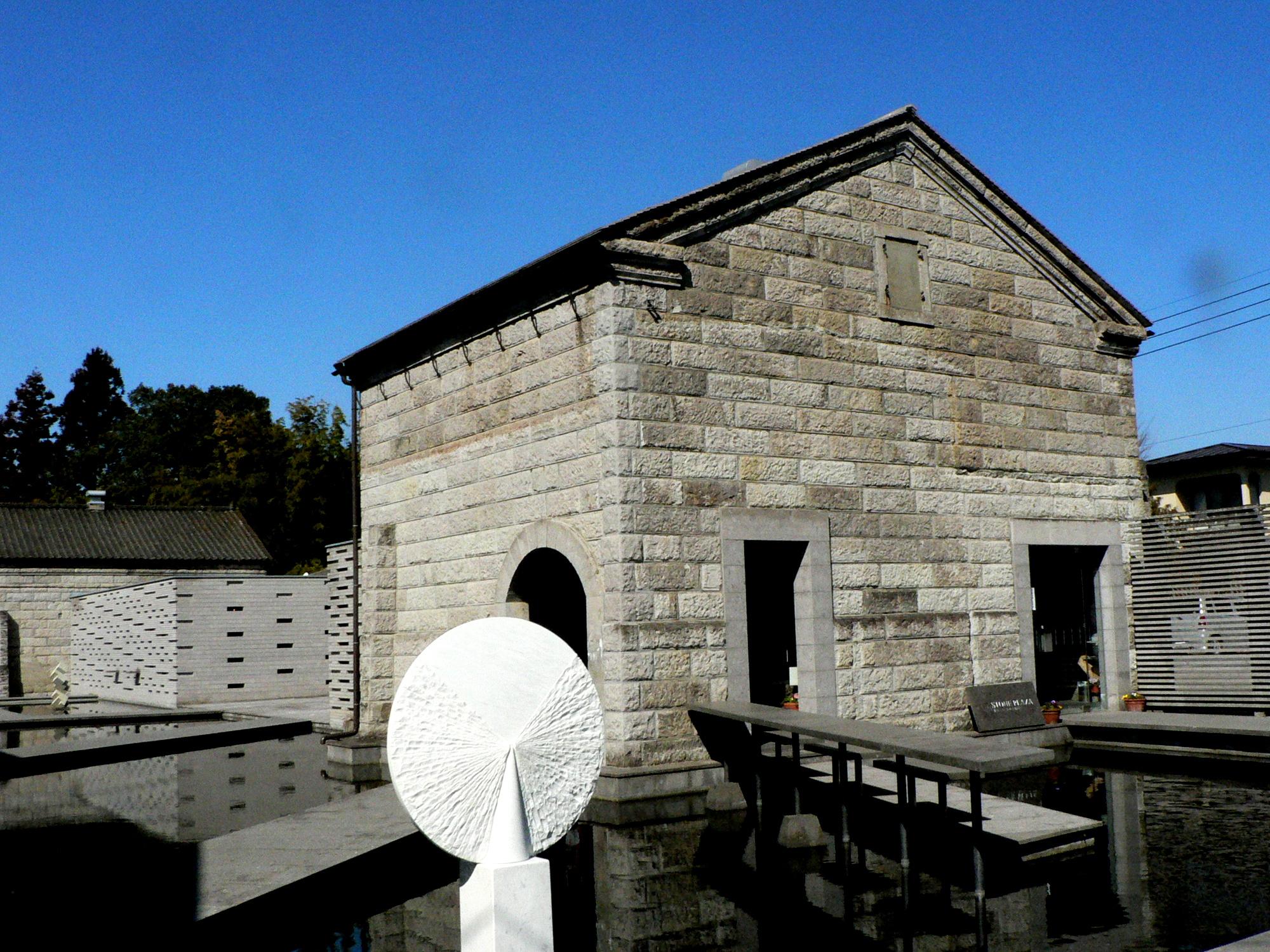那須芦野ストーンプラザの石蔵(エントランスホール)