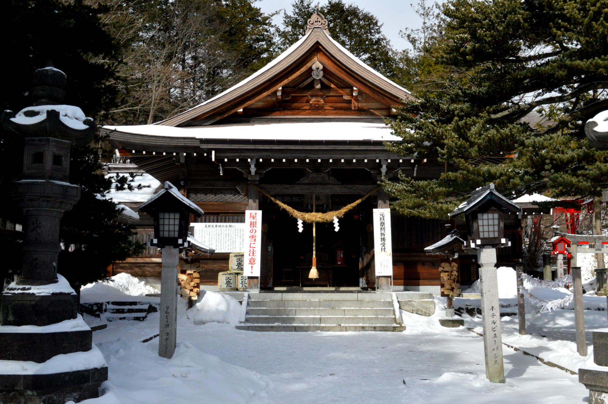 那須温泉神社の初詣