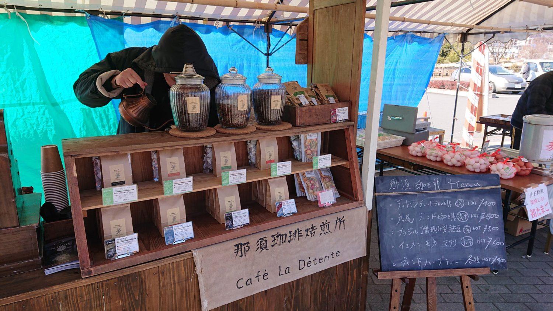 ディトンツ那須珈琲焙煎所の出店