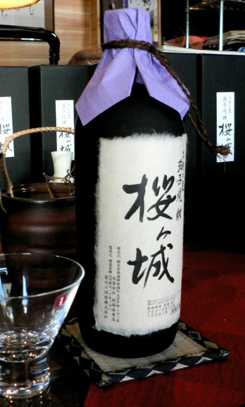 芦野の里の那須屋さんの焼酎桜ケ城