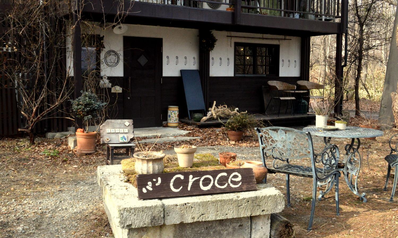 パン屋クローチェは森の中に佇む小さなお店