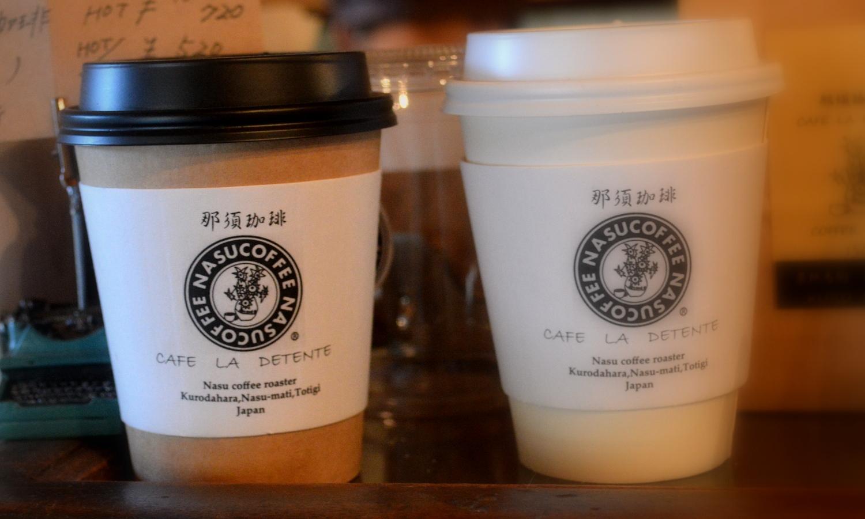 那須町黒田原の自家焙煎ディトンツの那須珈琲