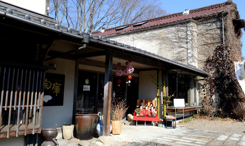 益子町の益子焼の陶器店
