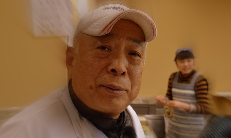 ますやパン店の職人気質のオーナー