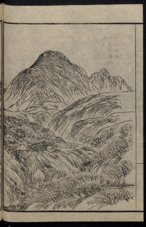 谷文晁の日本名山図会那須山