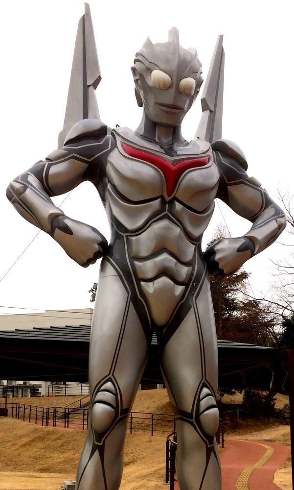 須賀川市のウルトラネオ