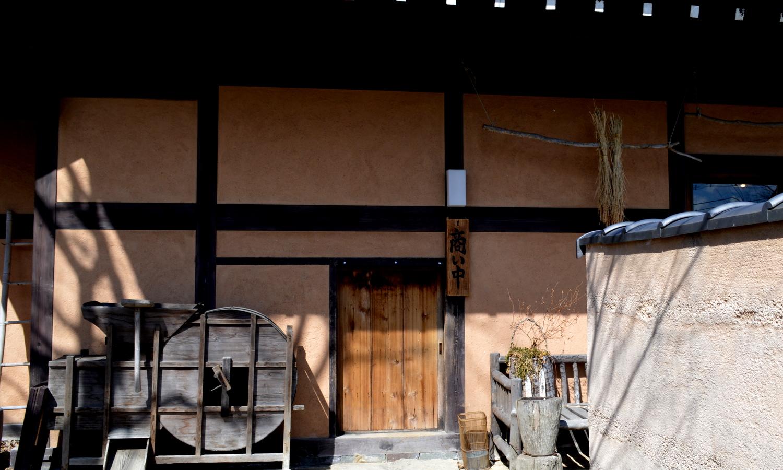 那須高原の卯三郎のひなびた農家の玄関