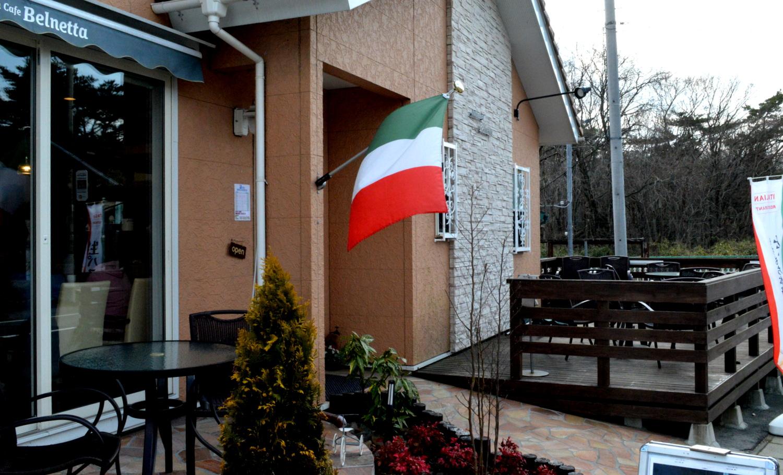 那須ベルネッタのイタリアの旗がひらめくエントランス