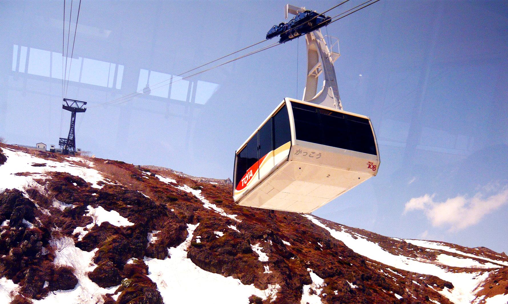 那須ロープウェイ運行は開山祭の前3月20日から