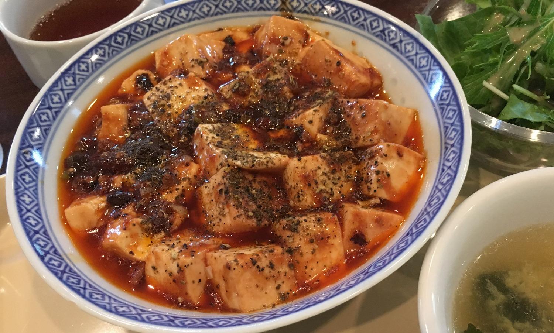 那須高原の中華食堂つなしまの麻婆豆腐定食
