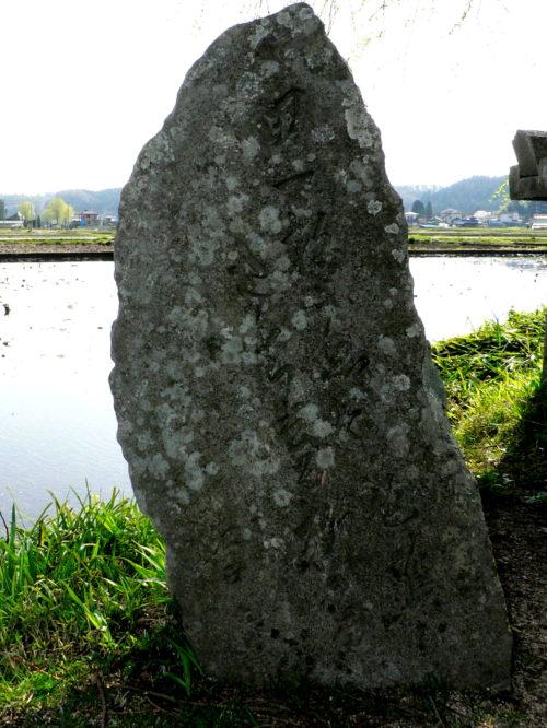 那須町芦野遊行柳の芭蕉句碑