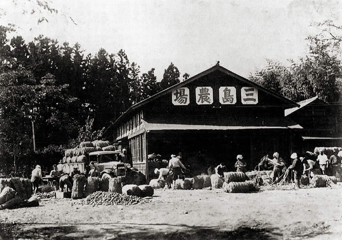 明治時代の三島農場