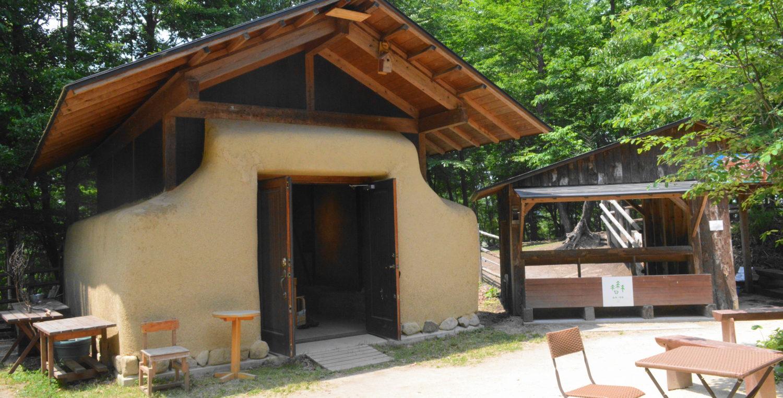 那須森林ノ牧場のストローベイルハウス