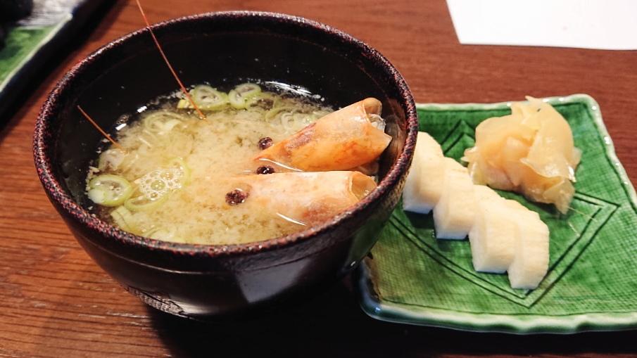 那須のなすべえのお味噌汁