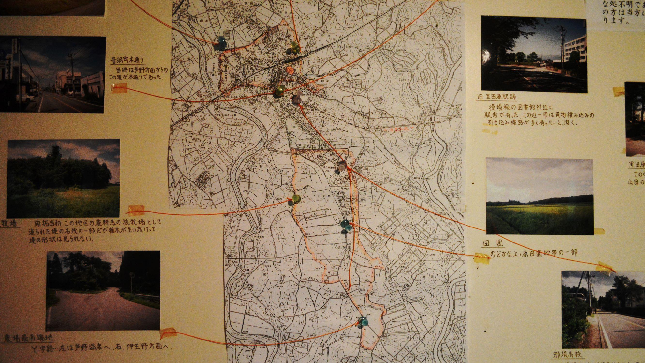 那須町山田農場のエリア地図