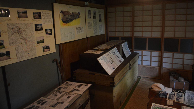 那須町山田資料館の展示品