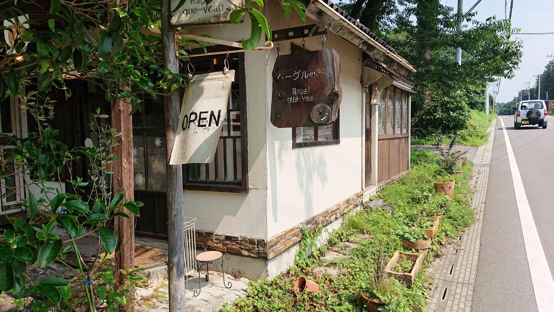 那須町ベーグルクーボの可愛いお店