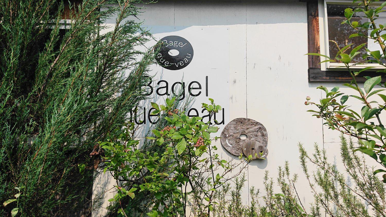 那須町ベーグルクーボのサイン