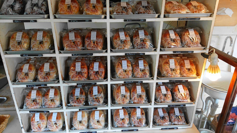 那須町クーボの美味しそうなベーグル