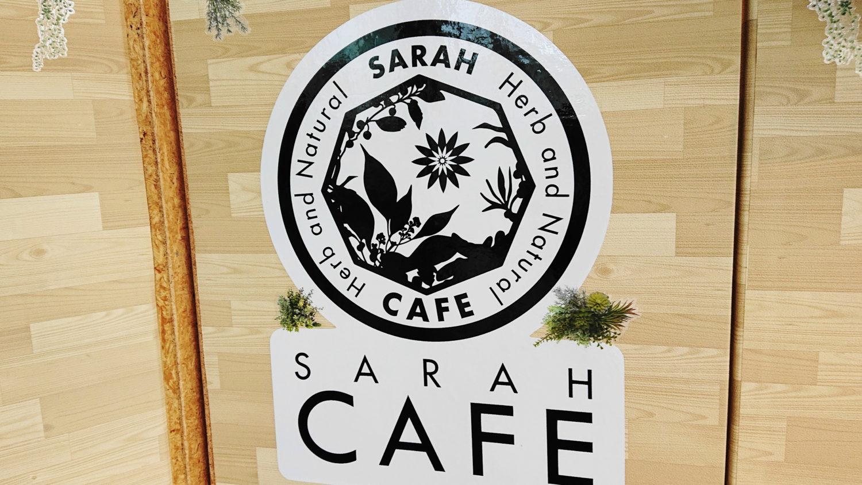 くるるにオープンしたcafeSARAH