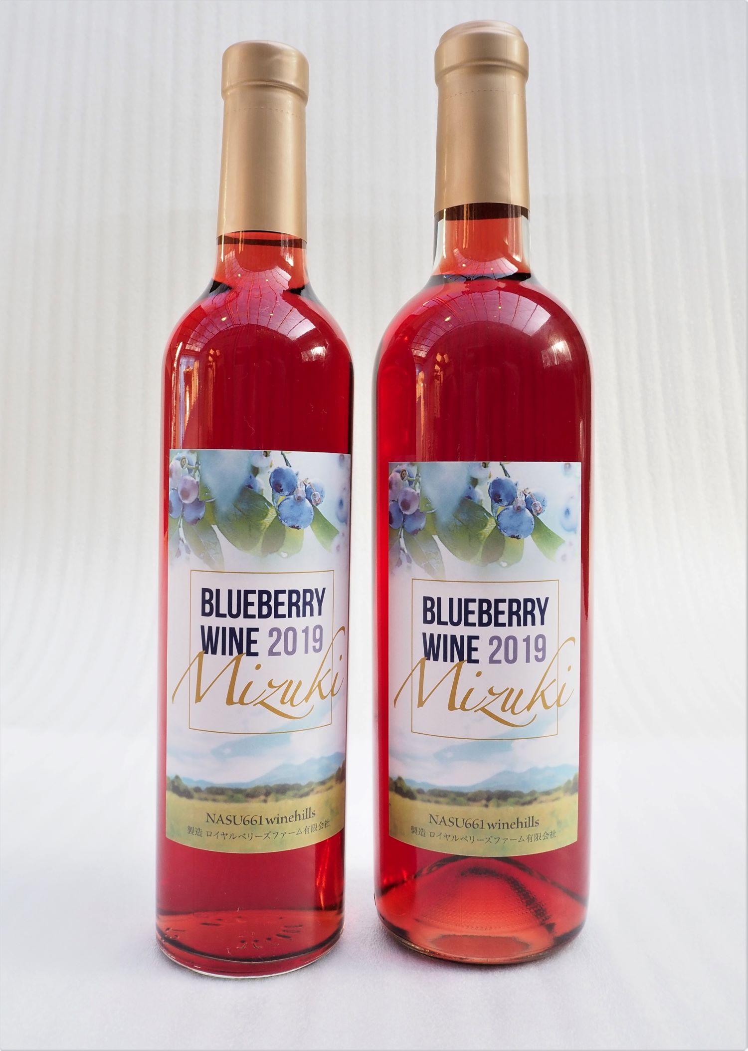 ブルーベリー生詰ワイン2019