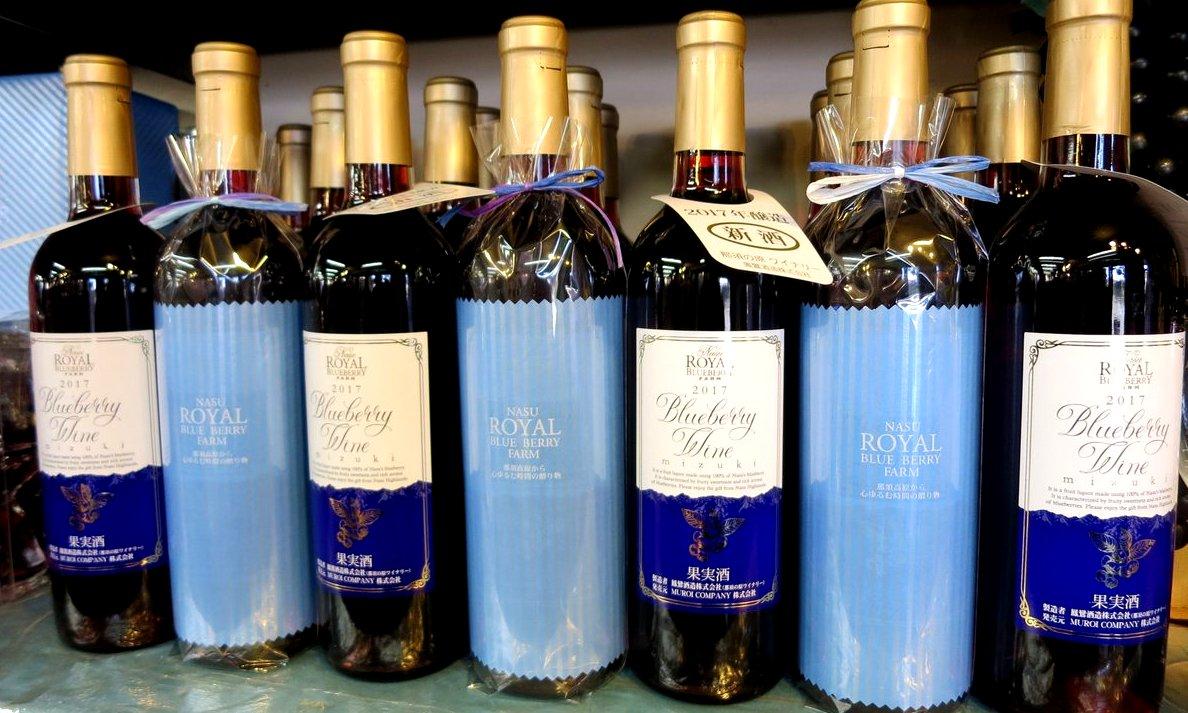 ブルーベリーワイン