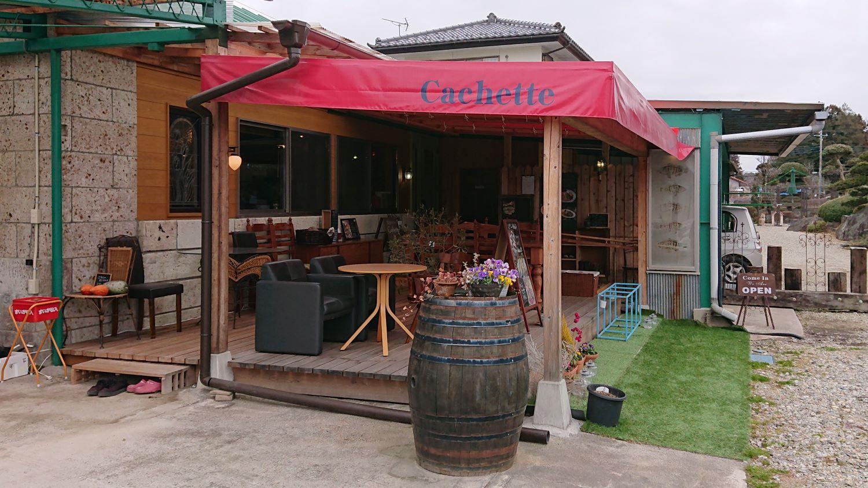 大谷石の菜園レストラン「カシェット」