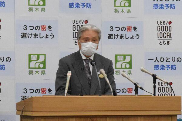 栃木県福田知事